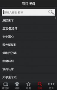 Screenshot_2014-01-23-11-02-22